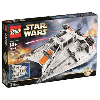 [Stock in hand] LEGO 75144 Ultimate Collector's Series UCS Star Wars Snowspeeder