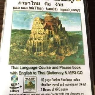 Thai is Easy