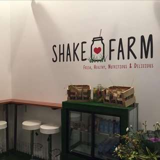 Full/part time F&b Staff Wanted - Shake Farm