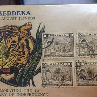 Merdeka Independence Stamp
