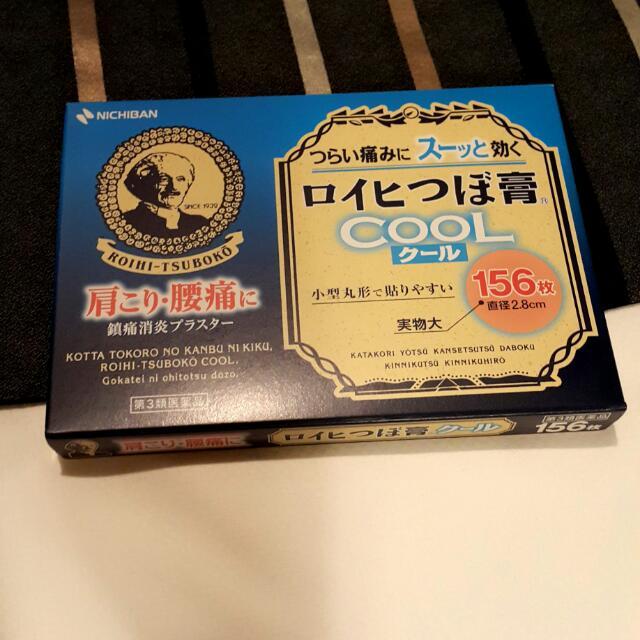 日本NICHIBAN涼感穴道貼布(156枚) 全新