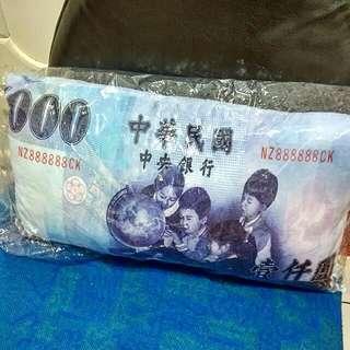 全新 千元 新台幣 鈔票 抱枕