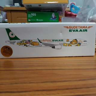 "1/200 Eva Air A321 ""Gudetama"""