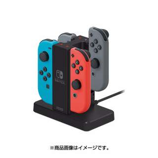 HORI NSW-003 [Joy-Con Charging Station for Nintendo Switch] (Pre-Order)