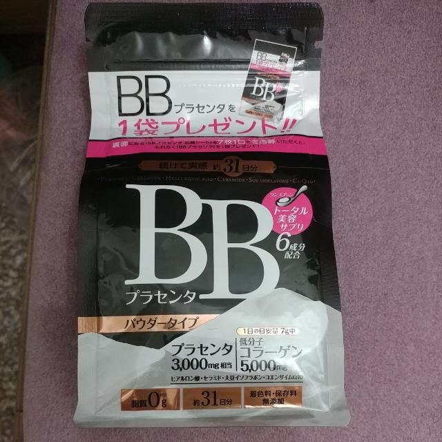 日本帶回膠原蛋白粉
