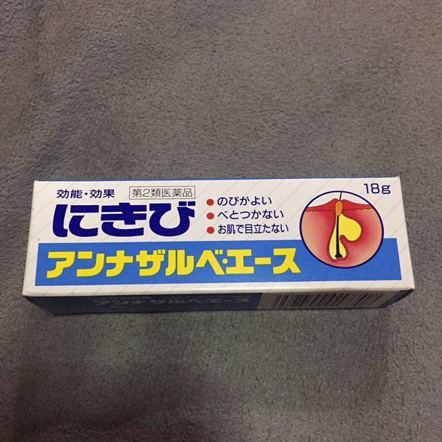 日本知名痘痘藥