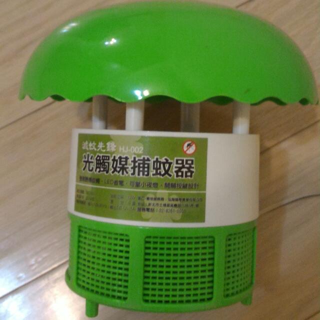 光觸媒捕蚊器