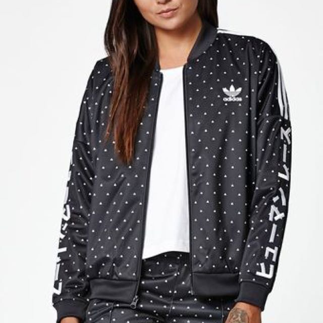 490117d3e7c Adidas Pharrell Williams Human Race Track Jacket, Women's Fashion, Clothes,  Outerwear on Carousell