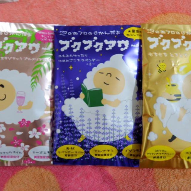 Bath salt / Garam mandi Jepang