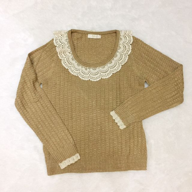 Brown Sweater (never worn)