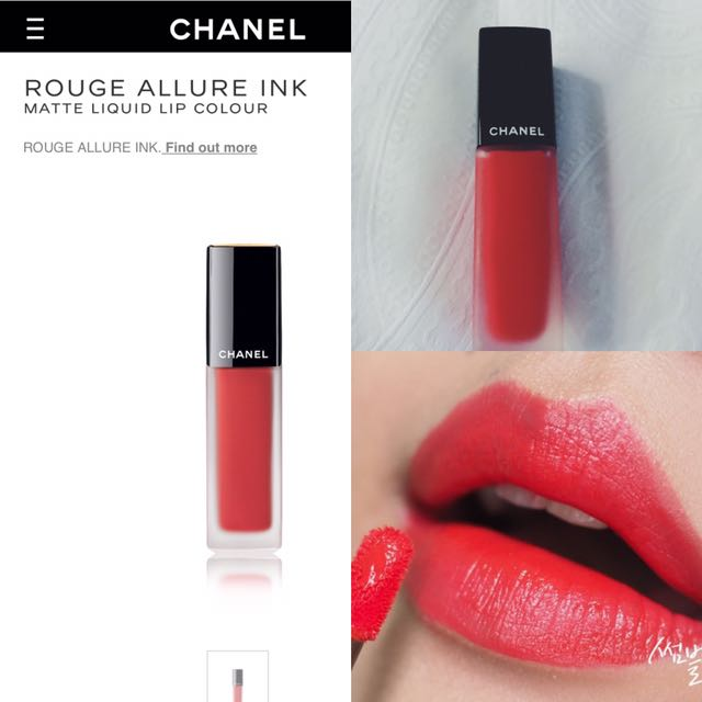 Chanel Rouge Allure Ink Lipstick #148 LIBERE
