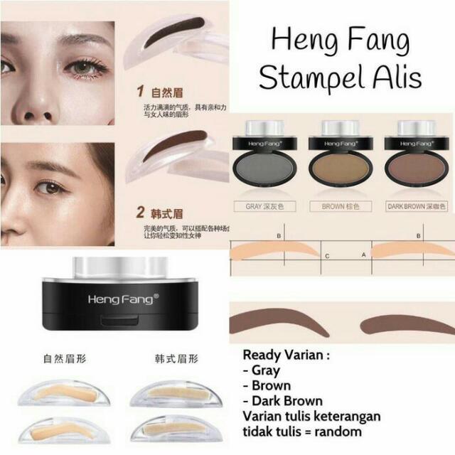 Heng Fang Stempel Alis