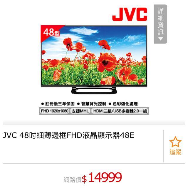 JVC 48吋液晶電視