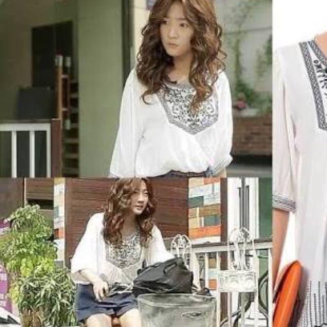 Kim Sae Ron Similar Shirt