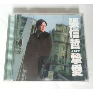Jeff Chang 张信哲 Audio Music CD
