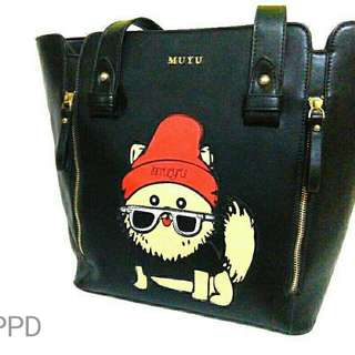 Authentic MUYU Leather Shoulder Bag