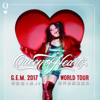 "G.E.M. ""Queen Of Hearts"" Concert Singapore 2017 - 12 Aug - Cat 1"