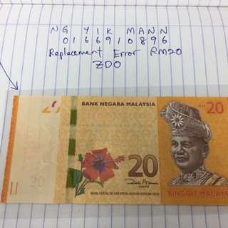 Rm20 Replacement Error Banknotes