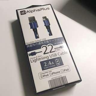AlphaPLUS 雙面lightning USB Cable 2.4A 快充