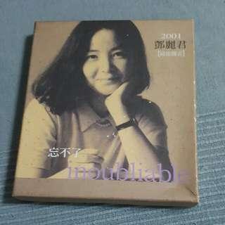 CD》邓丽君Teresa Teng: 忘不了