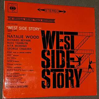 West Side Story LP Vinyl Record