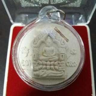 Wat Lahanyai Lp Sin Khun Paen Amulet Be2550