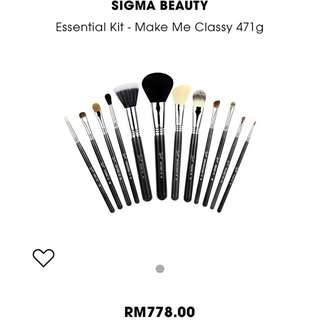 Sigma Brush (12 Brush Kit)
