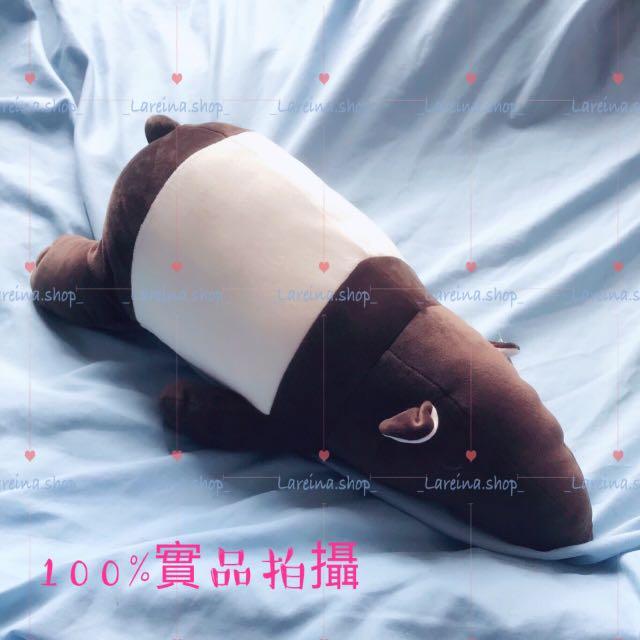 超可愛馬來貘❤️