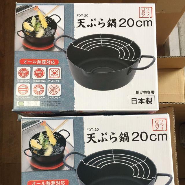 ✨日本-油炸鍋✨