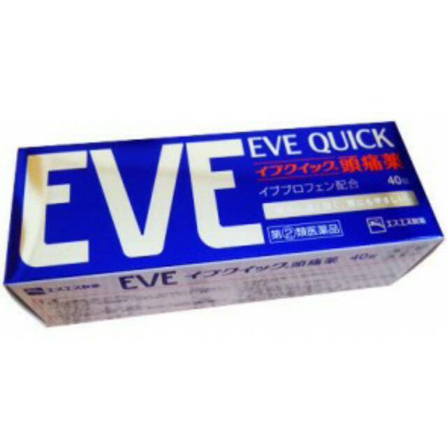 EVE Quick 銀色包裝40錠