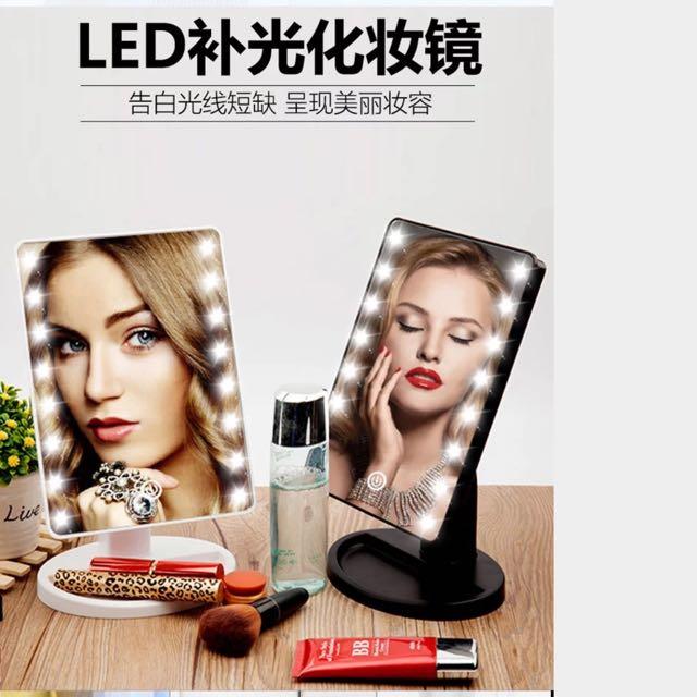 Led補光化妝鏡含運