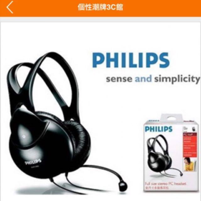 PHILIPS SHM1900 輕量型頭戴耳罩式耳機麥克風
