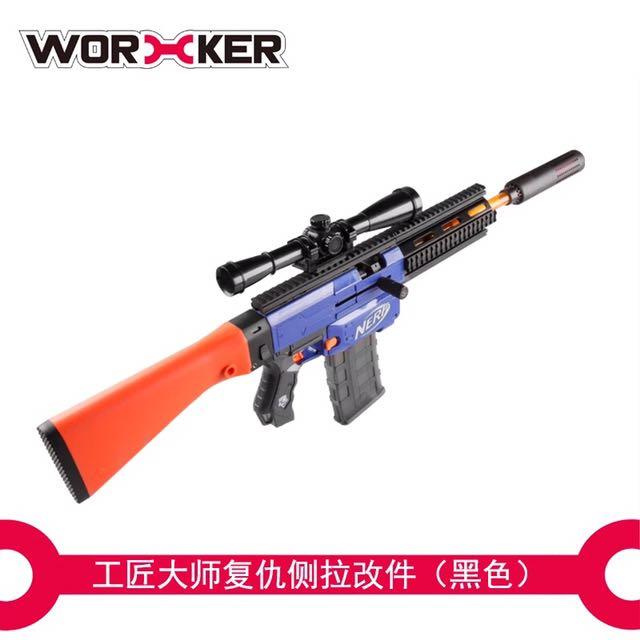 Worker Side Priming Handle For Nerf Retaliator, Toys & Games, Bricks &  Figurines on Carousell