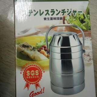 養生蓋碗提鍋