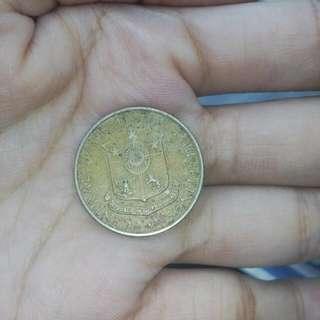REPRICED!! 1962 Twenty Five Centavos