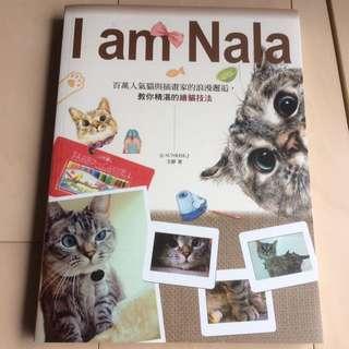 I am Nala ( 百萬人氣貓與插畫家的浪漫邂逅,教你精湛的繪貓技法 )