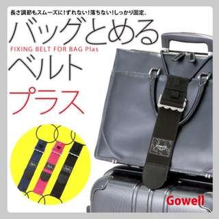 日本 伸縮行李固定帶 行李箱 gip 喼