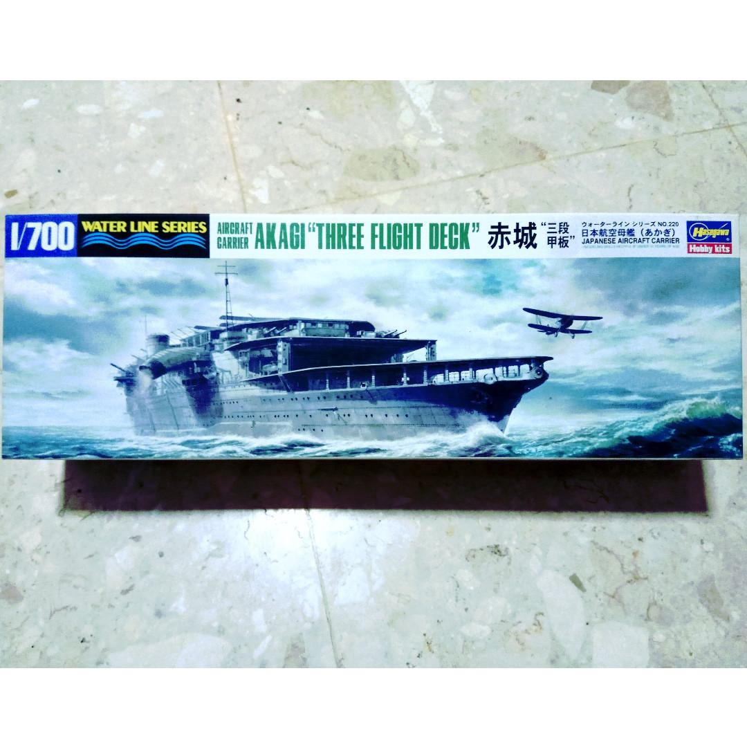1/700 Hasegawa Models IJN Aircraft Carrier Akagi