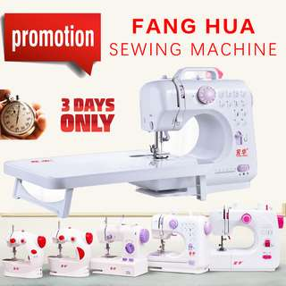 Fanghua Sewing Machine