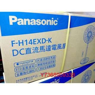 現貨~*Panasonic國際*DC變頻電風扇【F-H14EXD-K】自然風、可自取... !