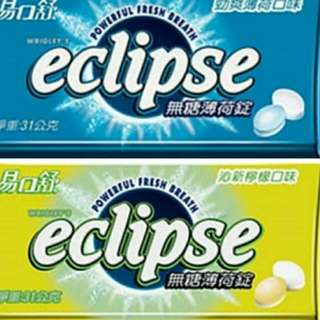 eclipse 易口舒 無糖薄荷錠 沁涼 勁爽 蜜桃 野苺