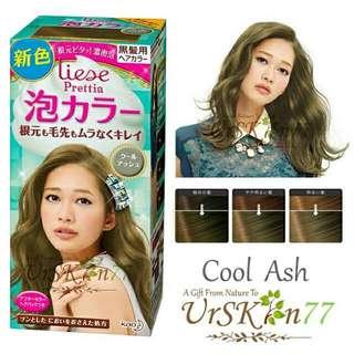 Liese Prettia Bubble Hair Color #Cool Ash