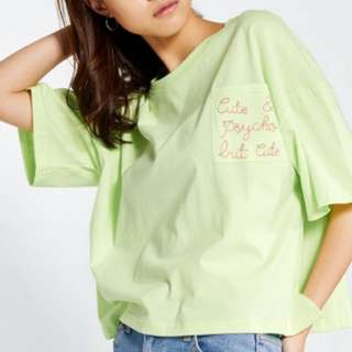 Pomelo Cute & Psycho But Cute Pocket Tee