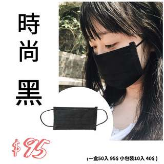少女實拍:黑色口罩