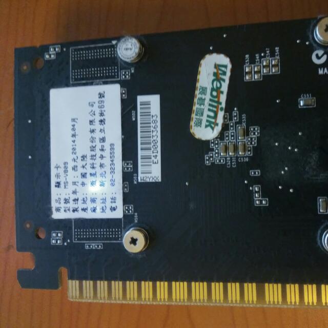 微星 MSI N210 1GD3 顯示卡