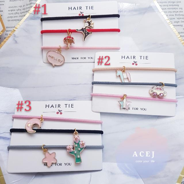 ACEJ2017日韓百搭復古童話小吊飾三條裝髮圈髮飾髮束(12款)-現貨+預購