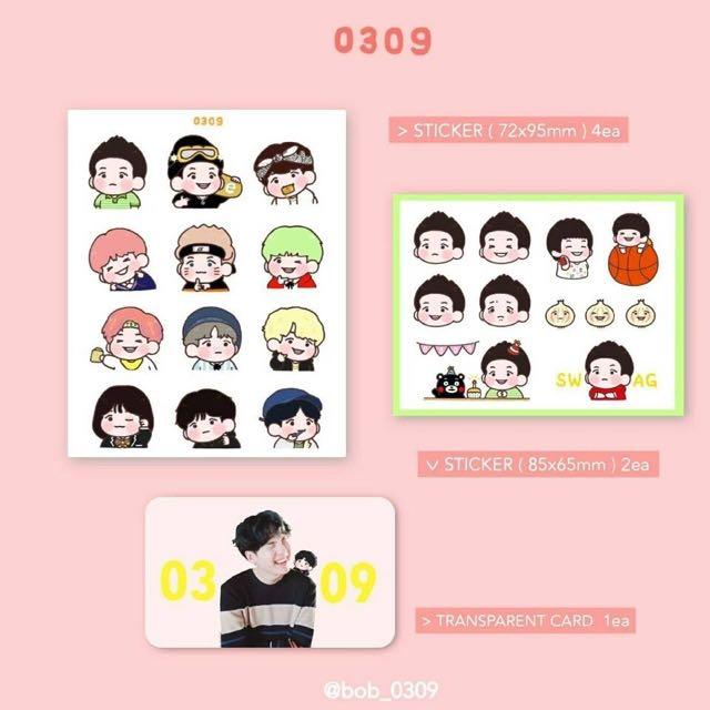 BTS Suga Fansite Sticker