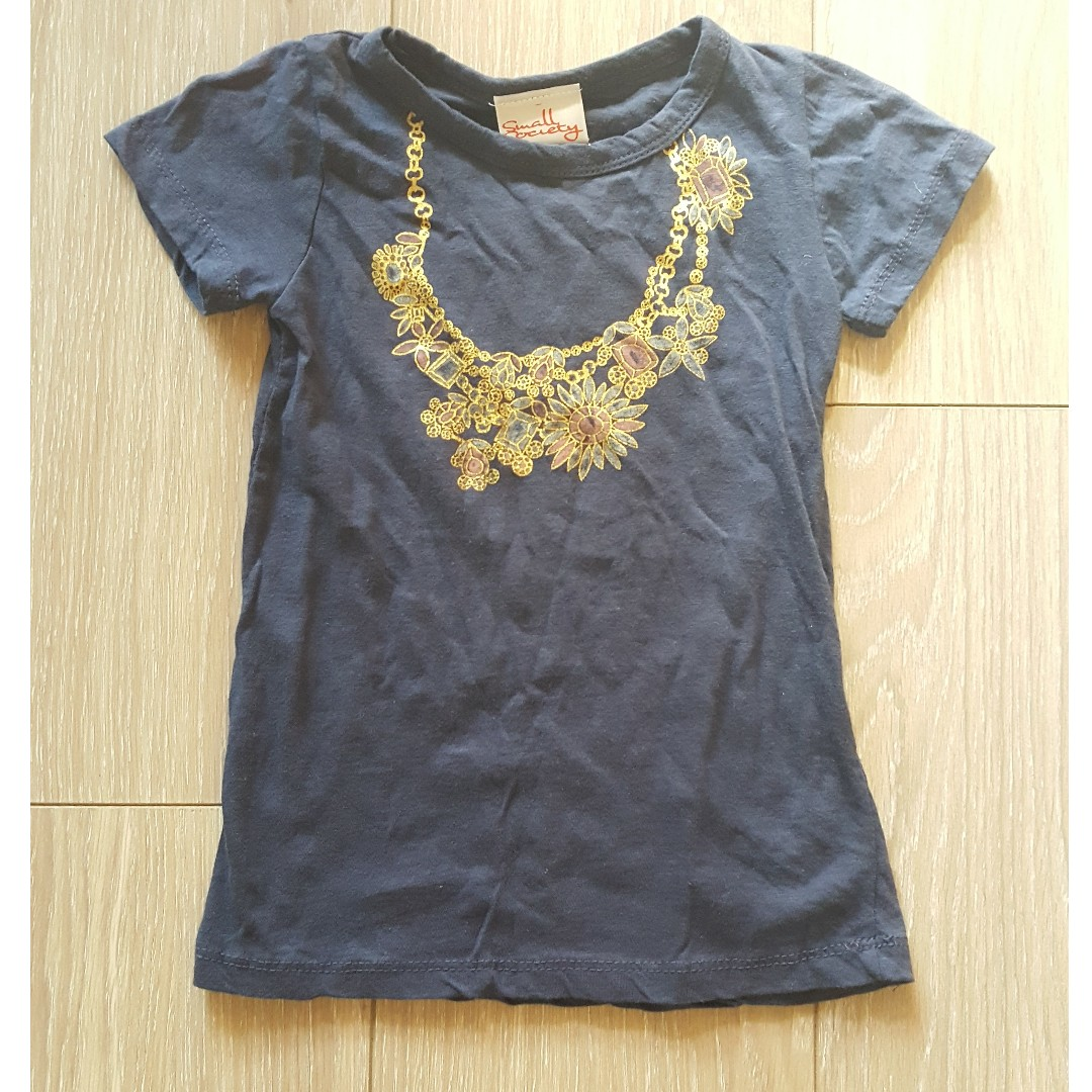 Small Society Cotton T-Shirt  'Price Negotiable'