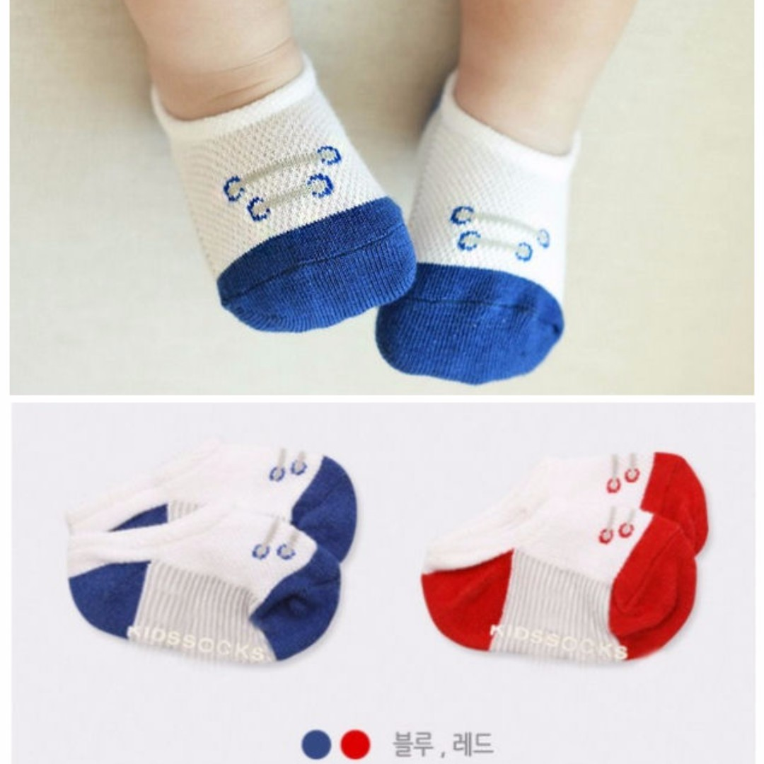 sneaker foot cover