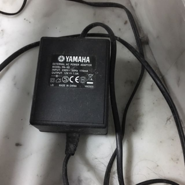 Yamaha Keyboard Adaptor